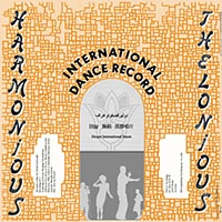 International Dance Record, Cover, Back
